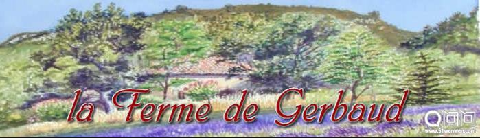 La Ferme de Gerbaud
