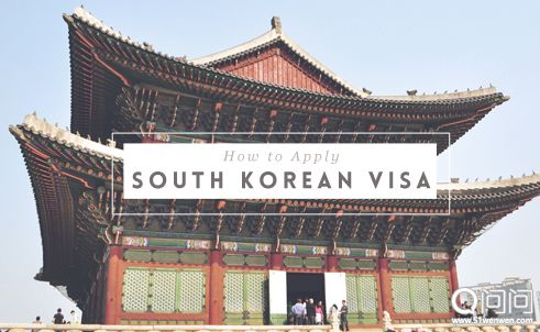 apply-korean-visa-2