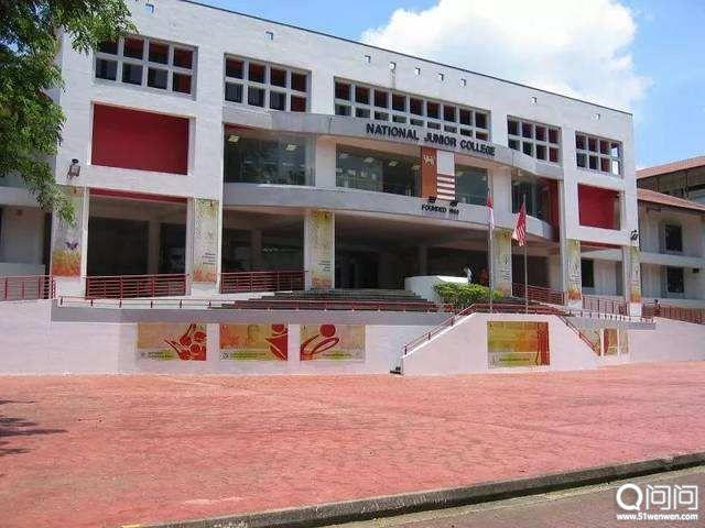 国家初级学院