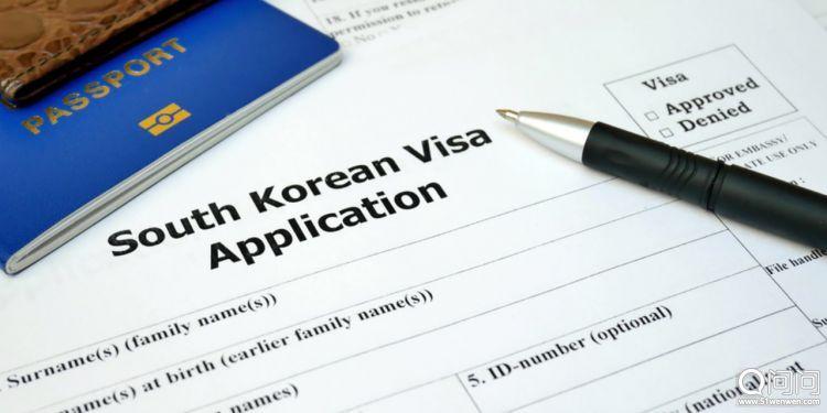 韩国签证申请