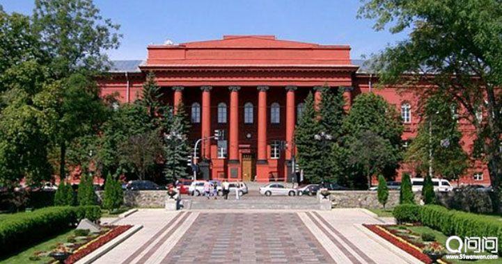国立基辅大学1