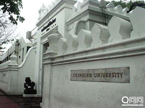 西尔帕功大学
