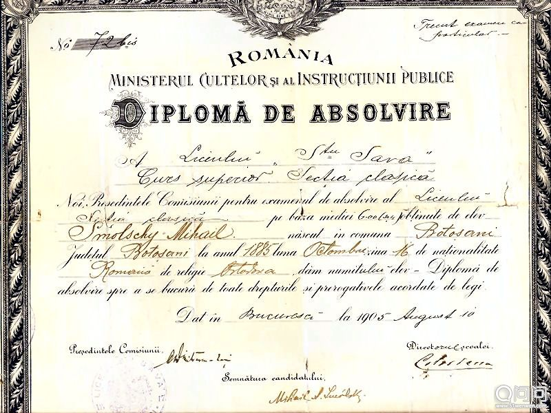 Mihail_Sorbul_High_School_Diploma