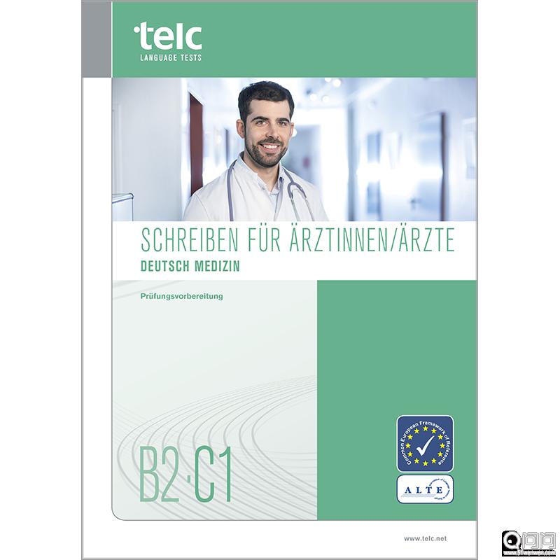 英语telc-B2-C1证书