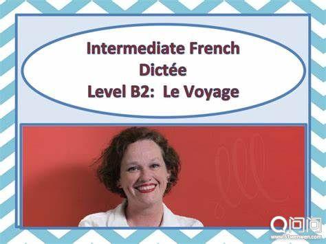 French B2 等级