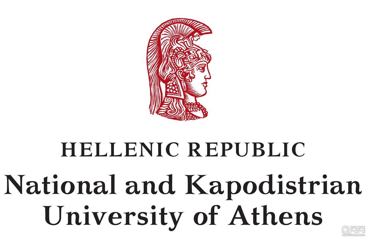 雅典大学1