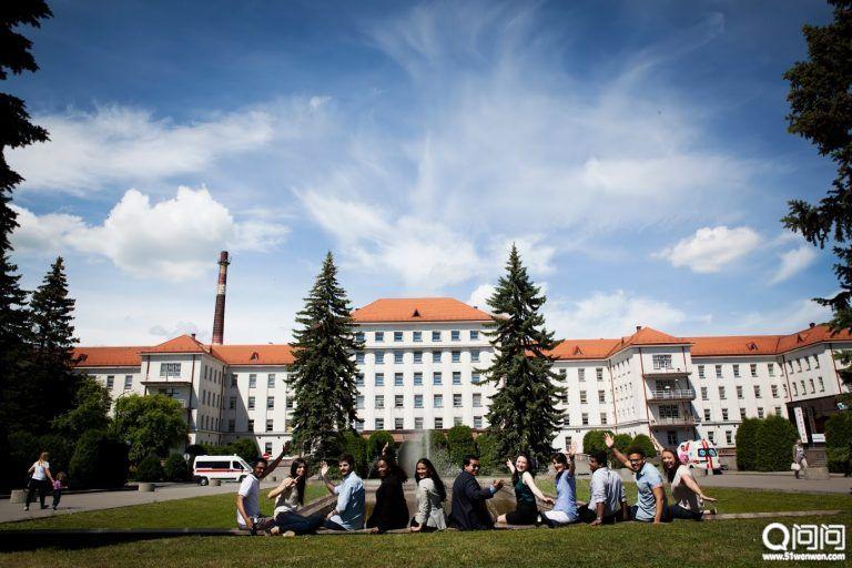 立陶宛健康科学大学