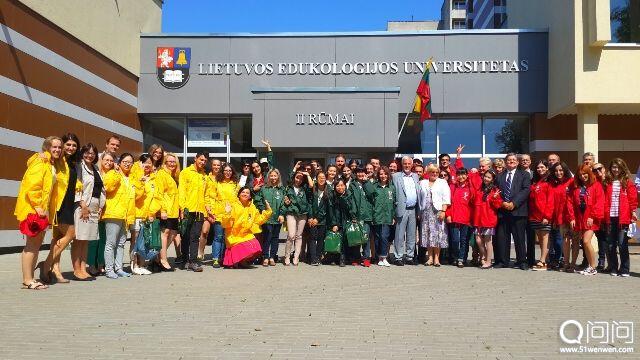 立陶宛教育科学大学3
