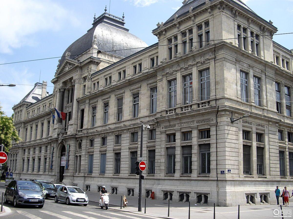 里昂三大(University of Lyon)