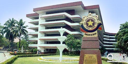 菲律宾理工大学1