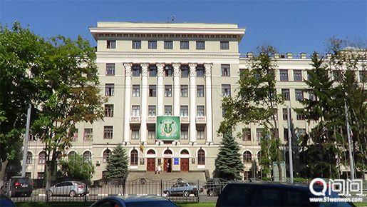 哈尔科夫国立医科大学