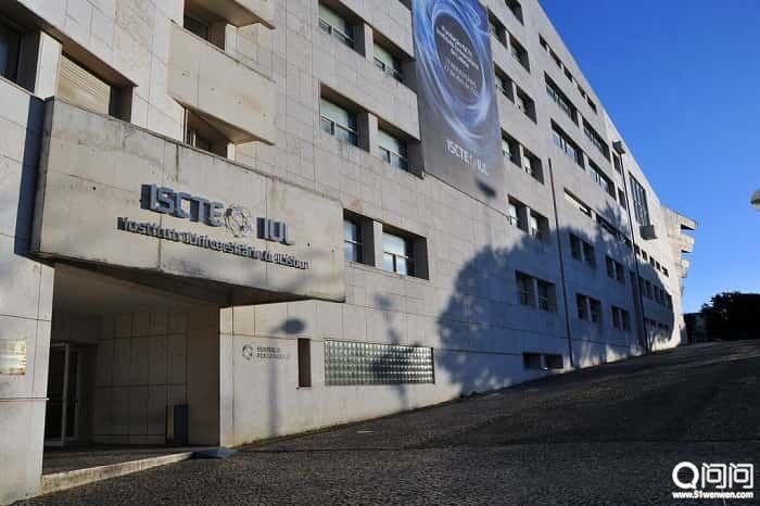 里斯本大学学院