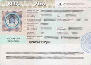 白俄罗斯学生签证