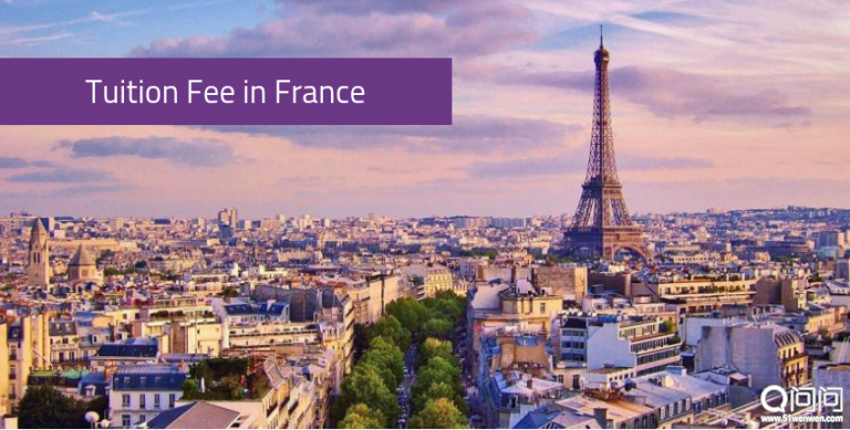 Tuition-Fee-in-France-768x389