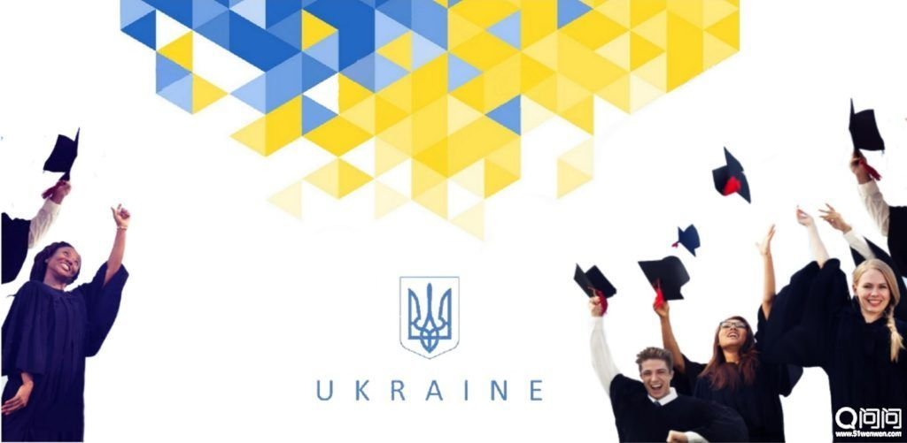 is-it-save-to-study-in-ukraine-1024x501