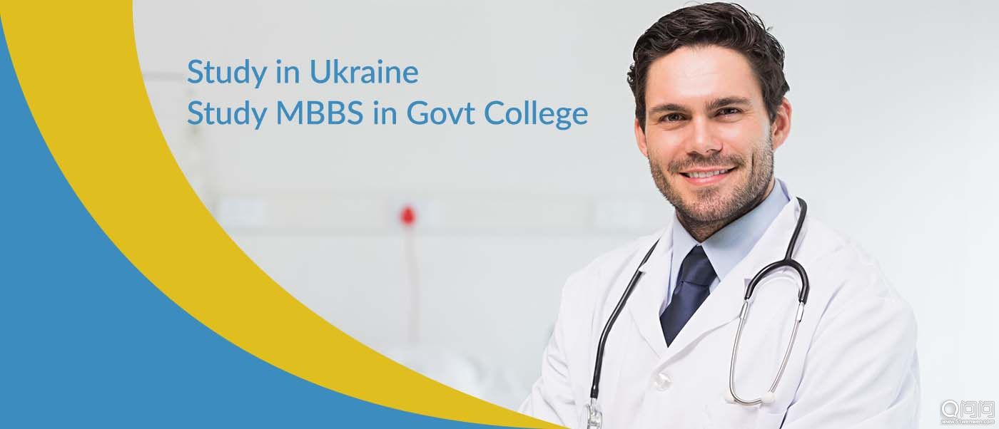 MBBS-in-Ukraine-2