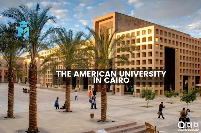 埃及开罗美国大学1