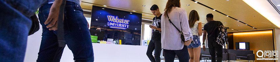 泰国韦伯斯特大学