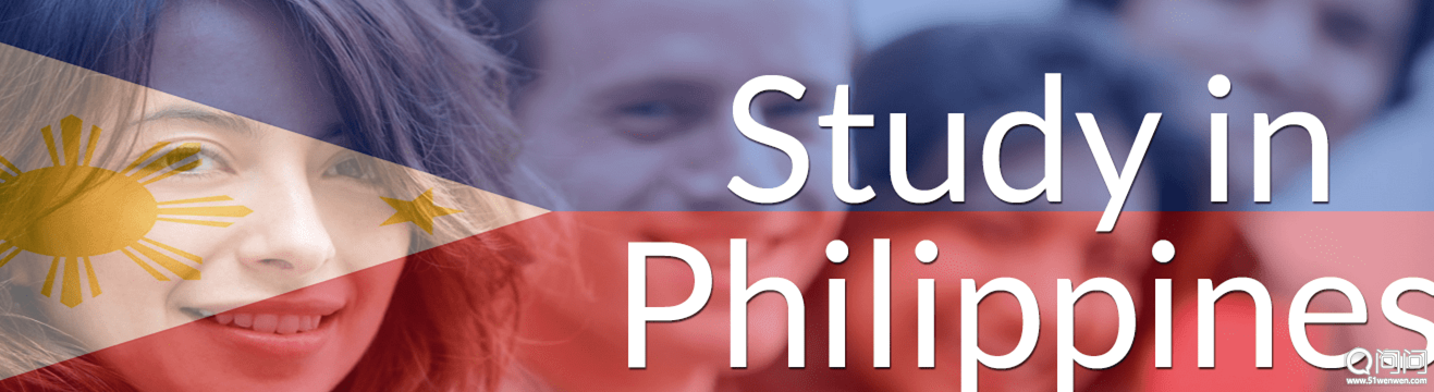 study-in-philippines_副本