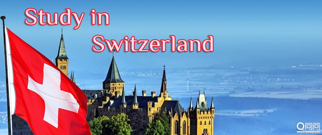 Studying_in_Switzerland