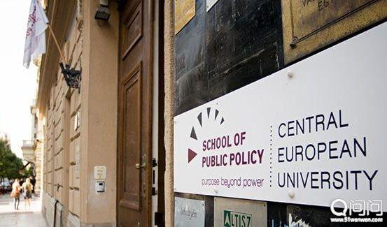 中欧大学3