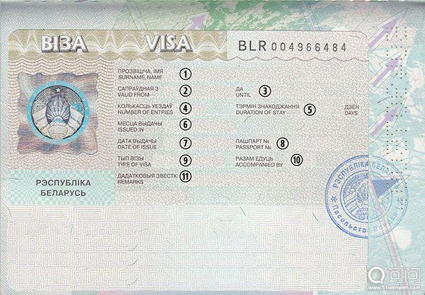 Belarus_transit_visa