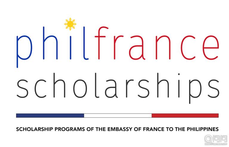201902 PhilFrance Scholarships logo edited