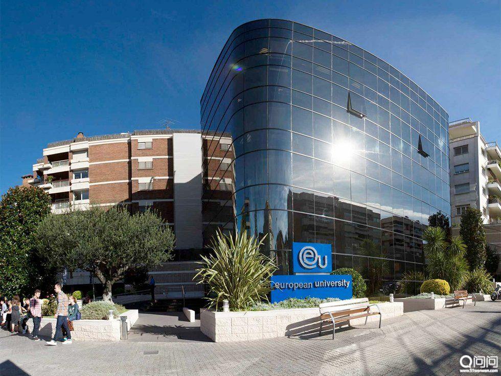 欧盟商学院