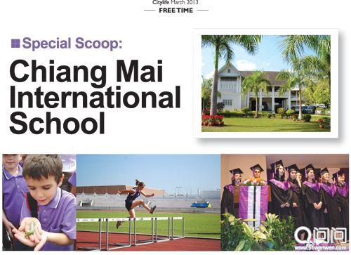 Chiang Mai International School (CMIS )1