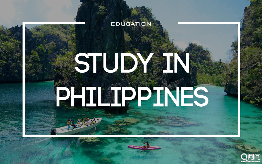 study-in-Phillipines2