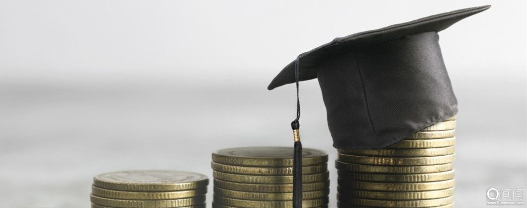Banner-Tuition-Fees_副本