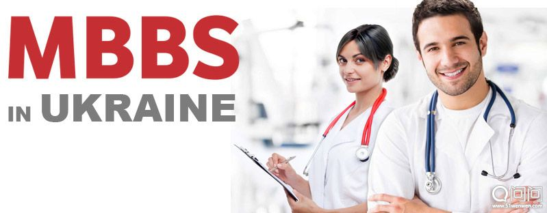 mbbs-in-ukraine_gostudy