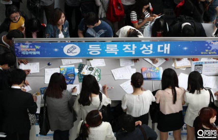 在韩国找工作
