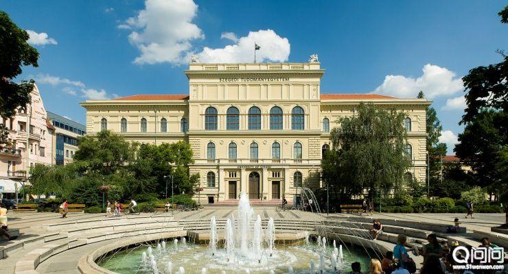 塞格德大学