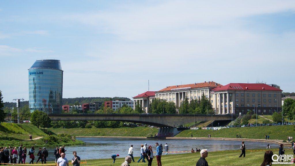 立陶宛教育科学大学2