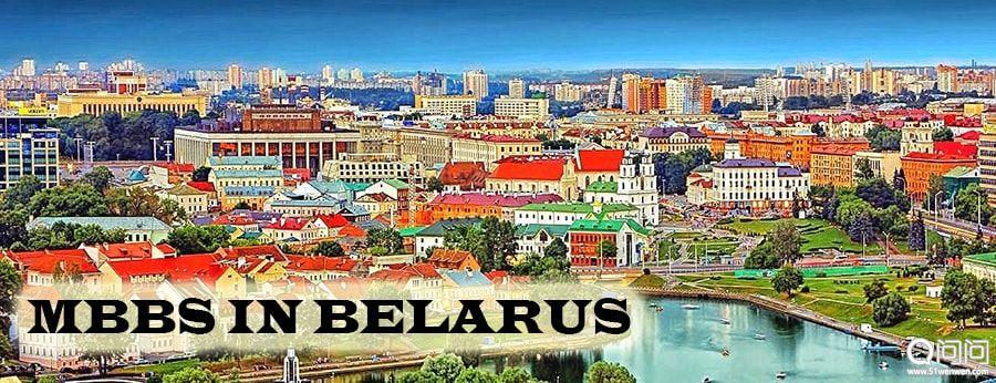 MBBS-in-Belarus-min