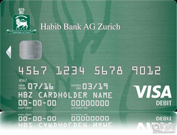 HBZ_VisaClassicPersonalDebitCard