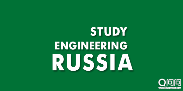 169590-1-Study-engineering-in-Russia