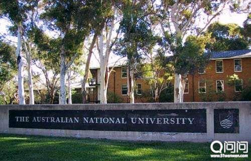 澳大利亚国立大学1
