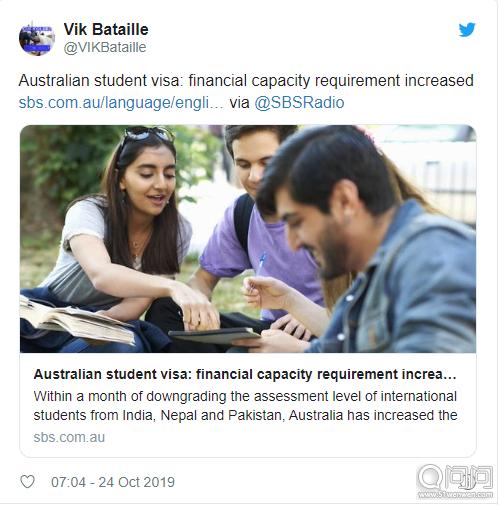 澳大利亚留学签证财务要求