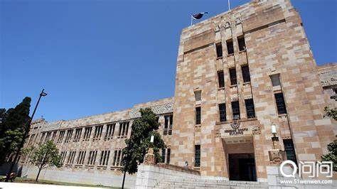 昆士兰大学1
