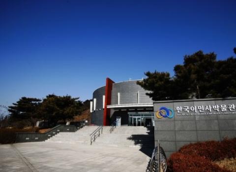 韩国移民费用